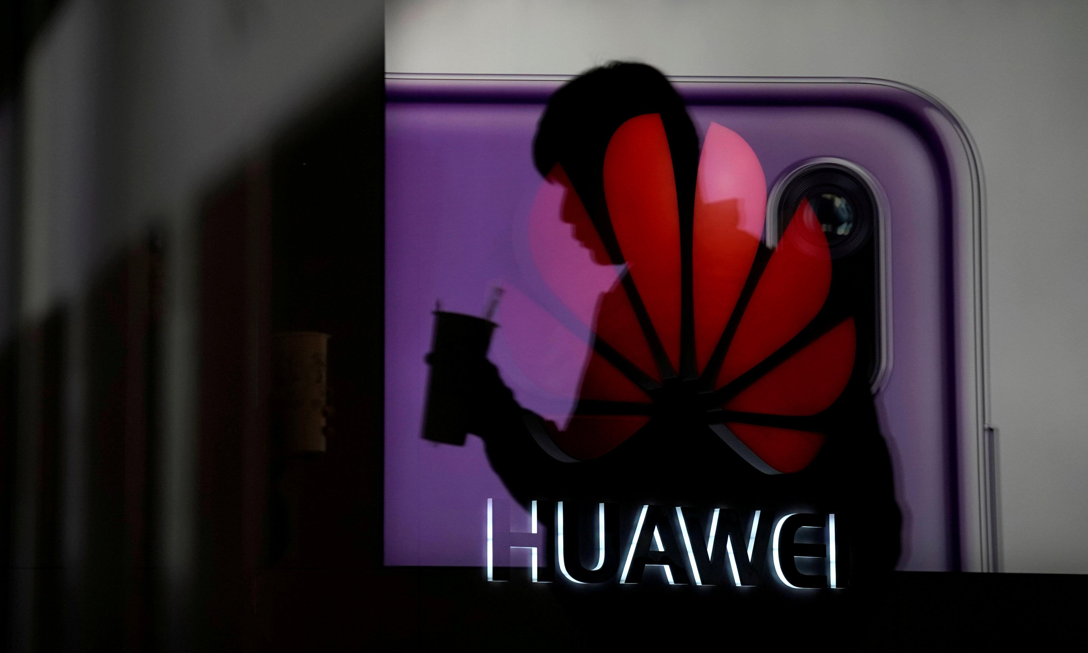 Oxford places ban on donations and research grants from Huawei