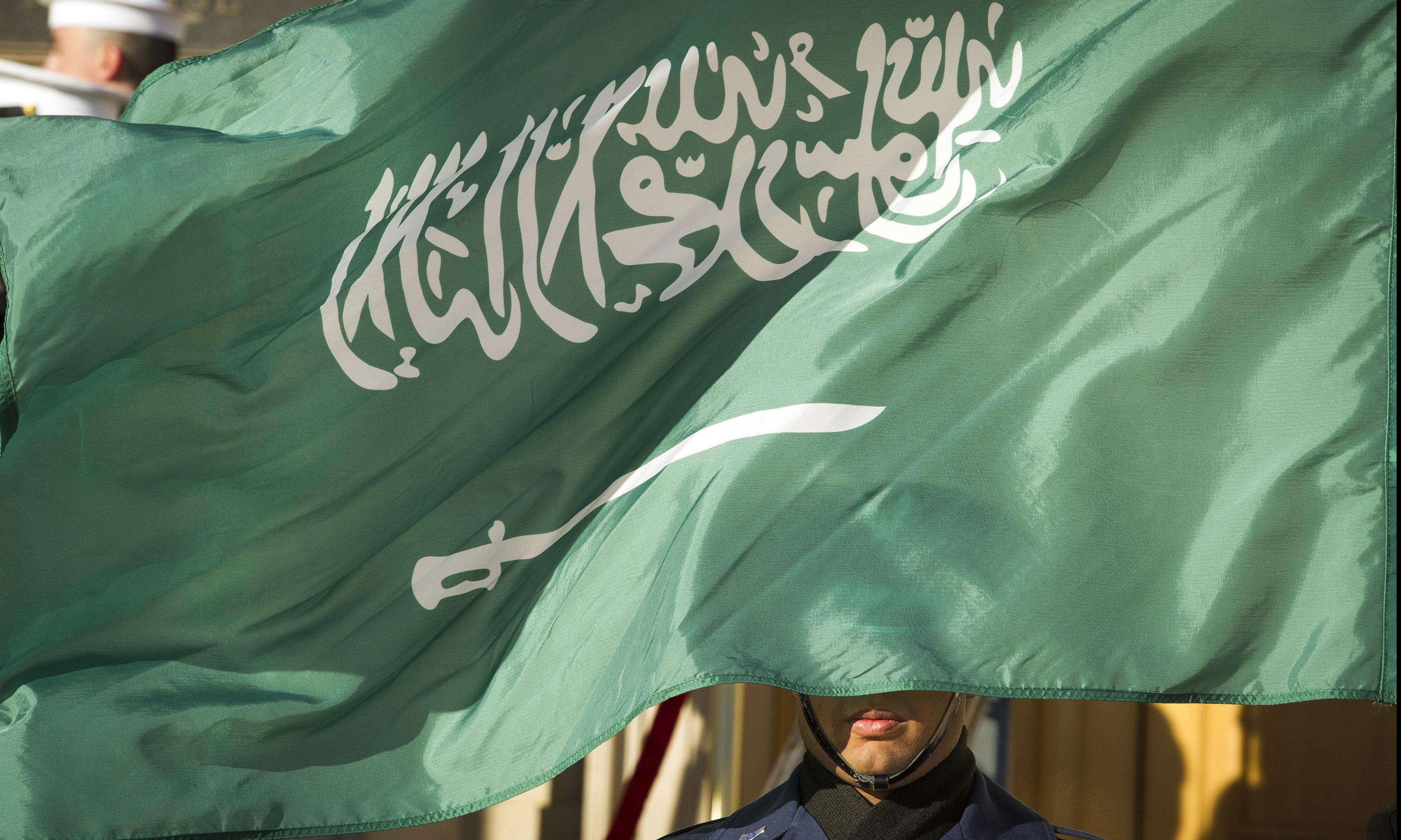 Saudi Arabia executes 37 citizens over alleged terrorism offences