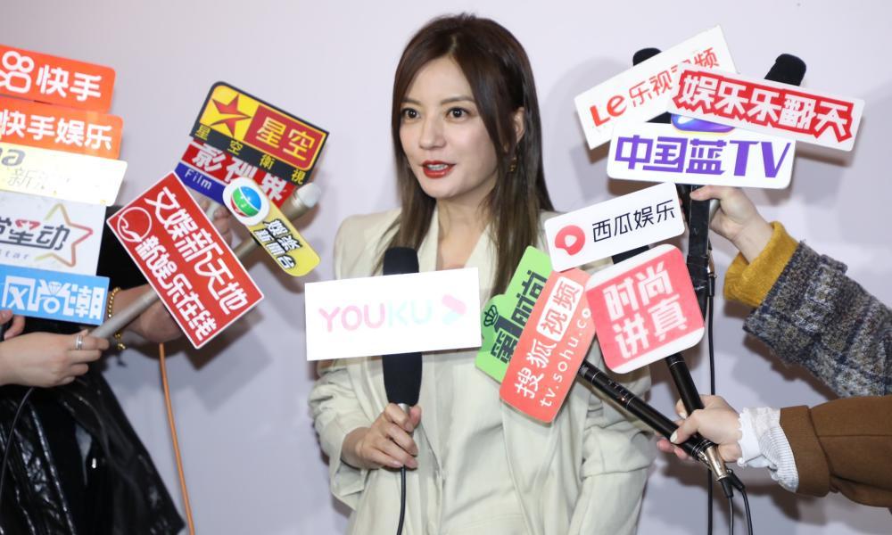Vicki Zhao, an actress and brand ambassador