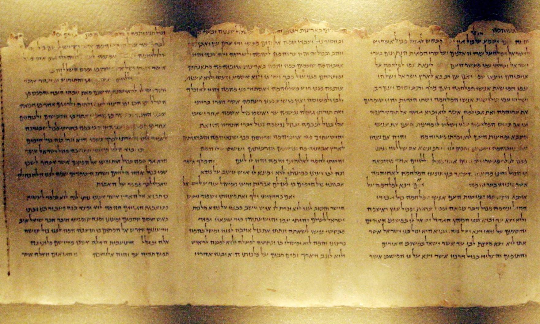 Dead Sea scrolls study raises new questions over texts' origins