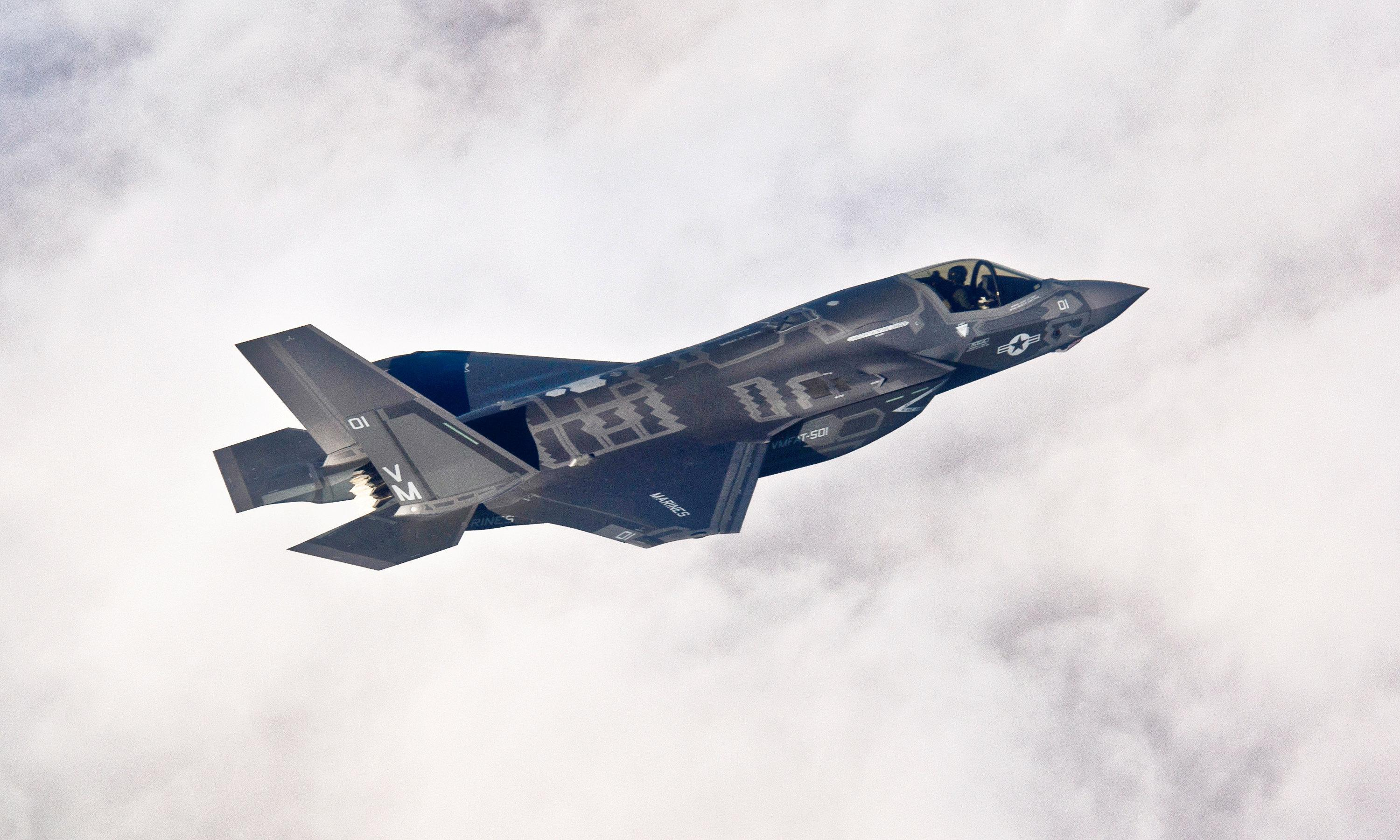 Weatherwatch: F-35 fighter's worst enemy could be lightning