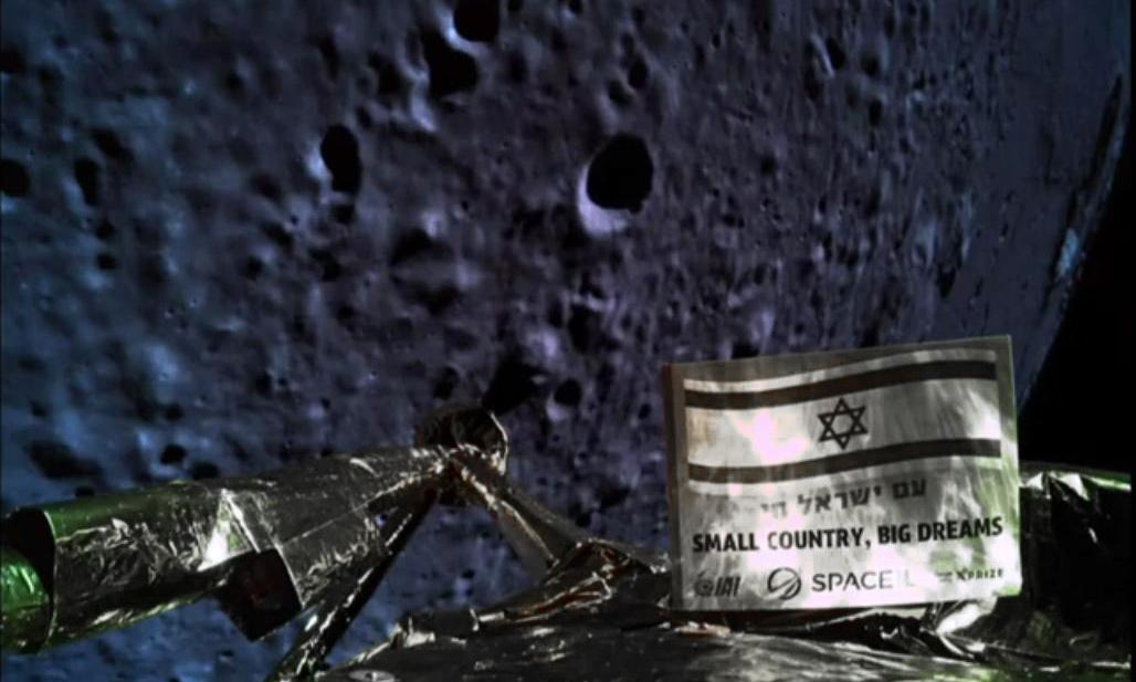 Spacewatch: Israel's private moon mission crash-lands