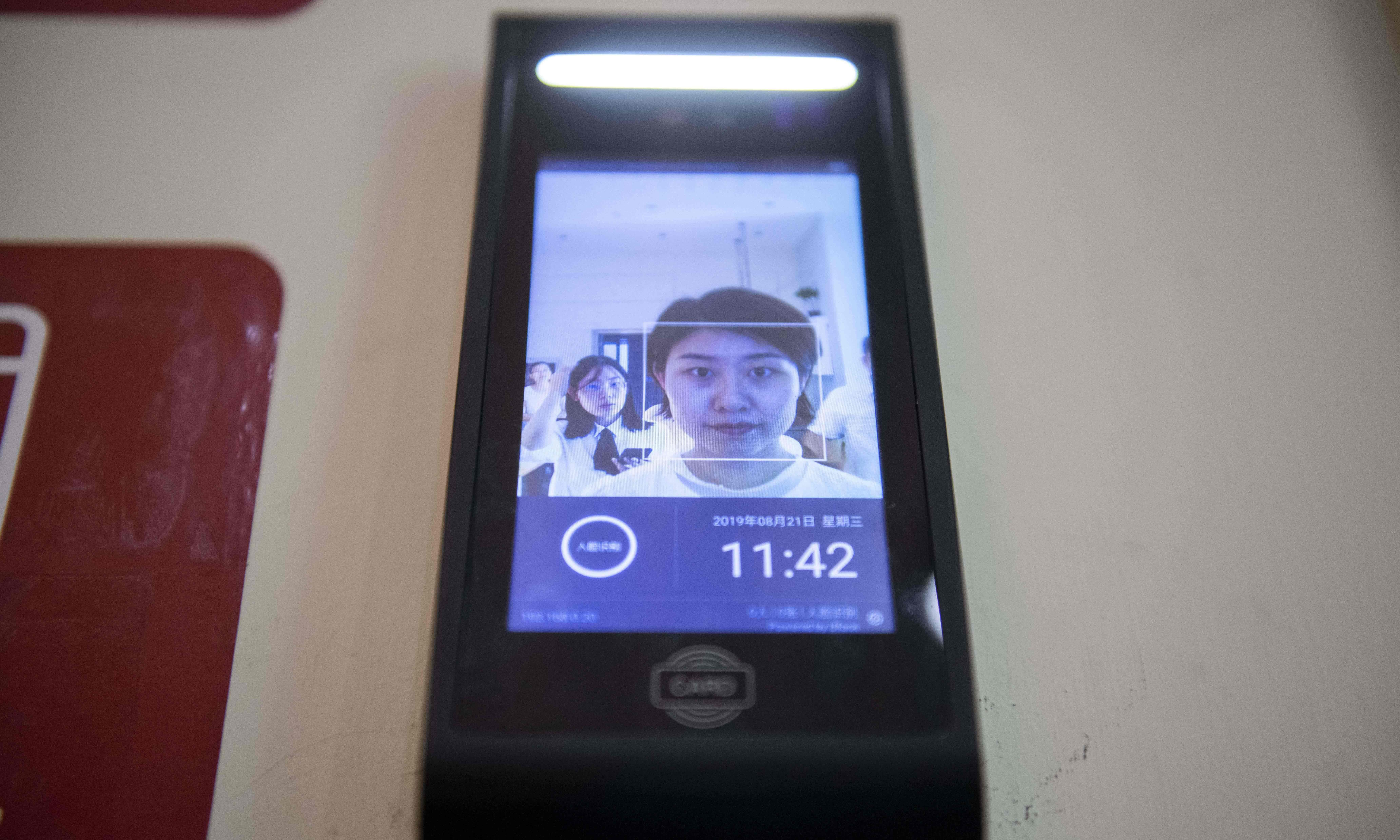 Smile-to-pay: Chinese shoppers turn to facial payment technology