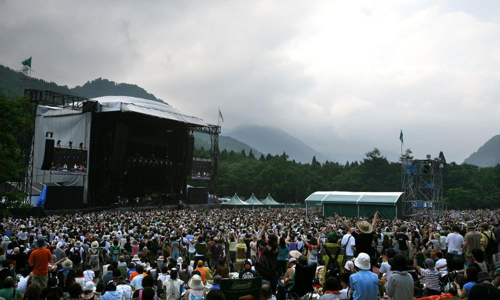 Japan's Fuji Rock Festival has been cancelled over virus fears.