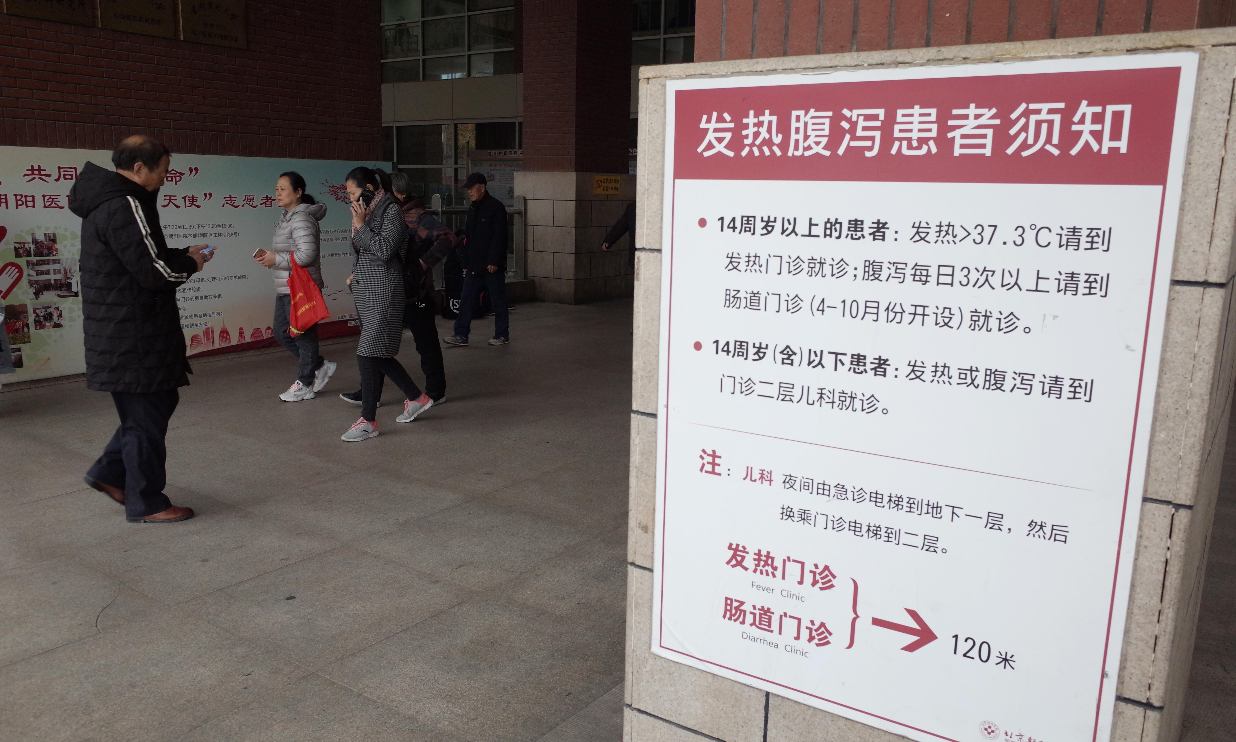 China records third case of deadly bubonic plague