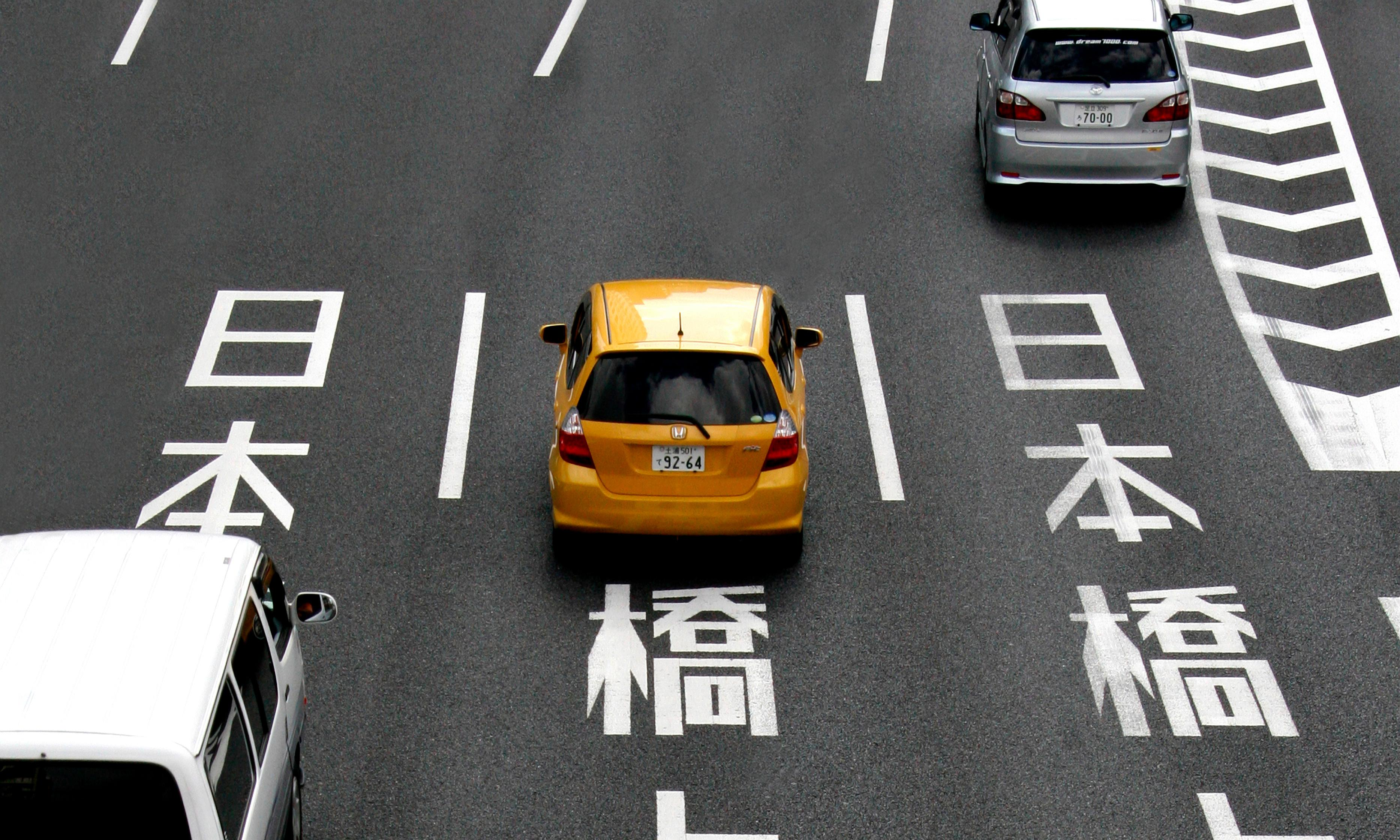 Asleep at the wheel: Japanese rental cars used for anything but driving