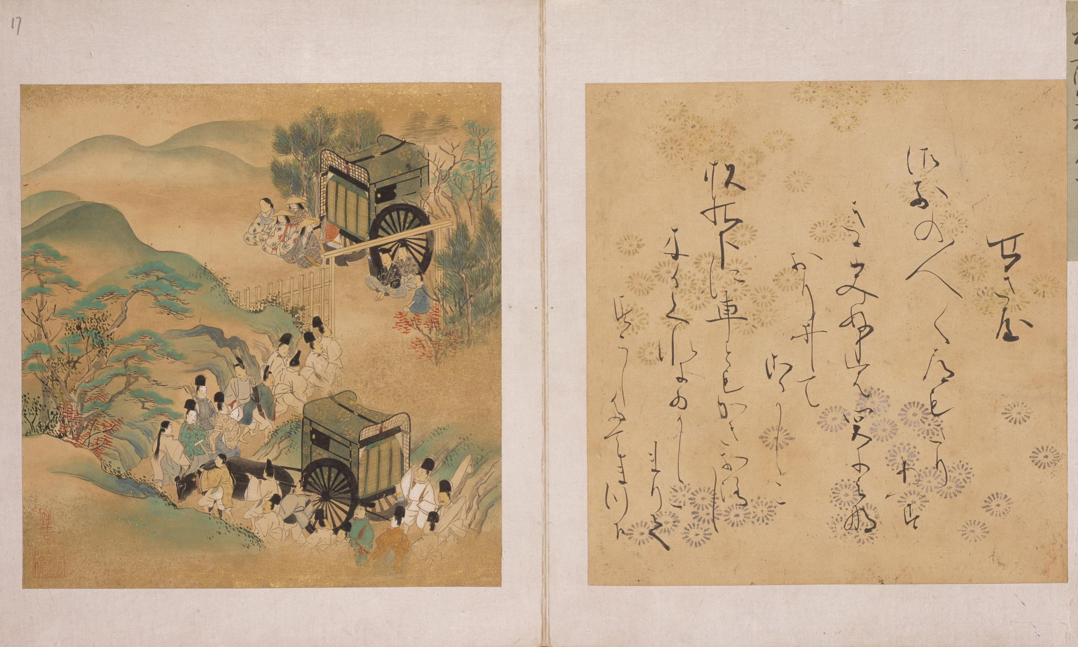 Lost chapter of world's first novel found in Japanese storeroom
