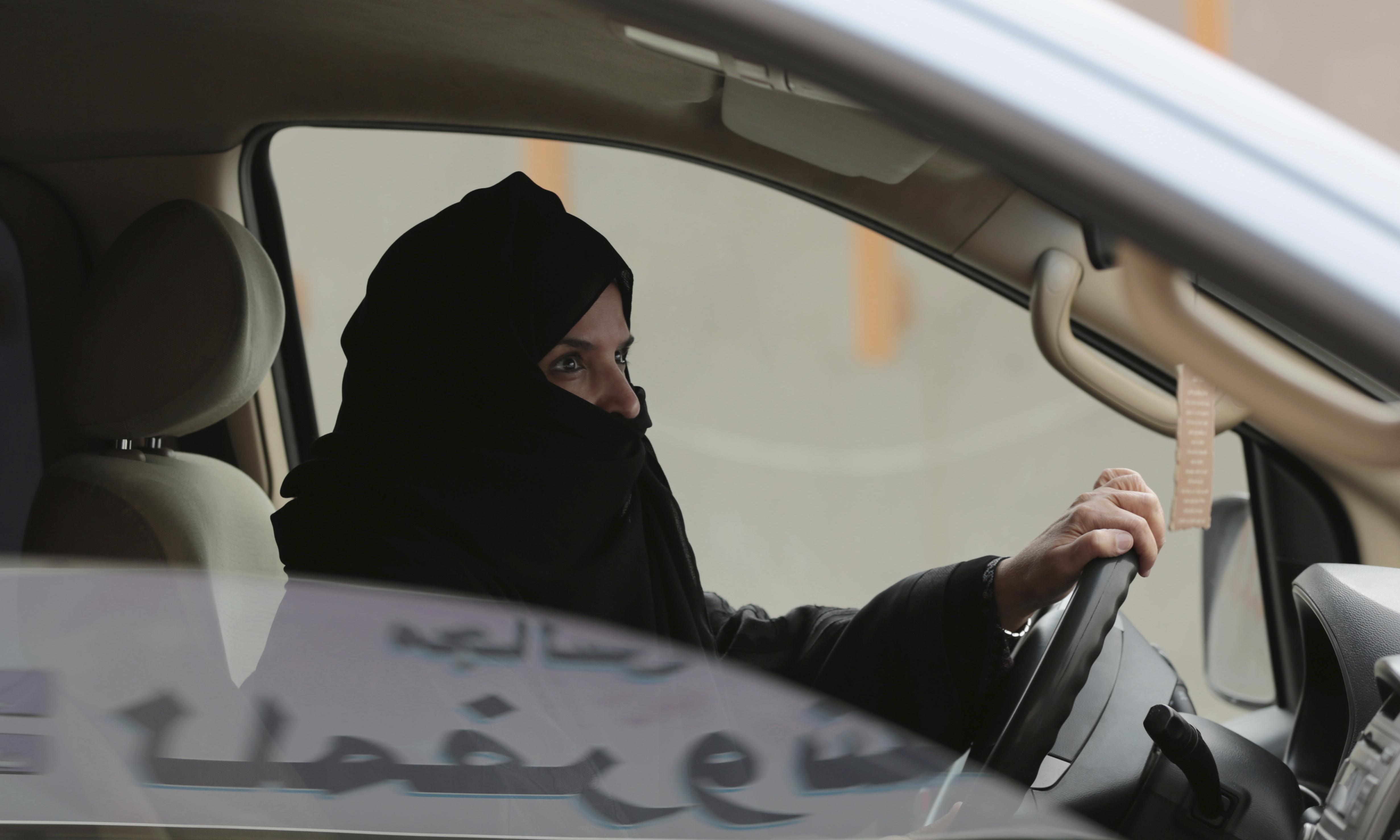 Hearing postponed for 'private reasons' in trial of 11 Saudi women