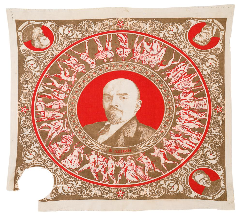 Nikolai Demkov's Kerchief with portrait of Lenin in the Centre and Trotsky's Corner Portrait Cut Out, 1924.
