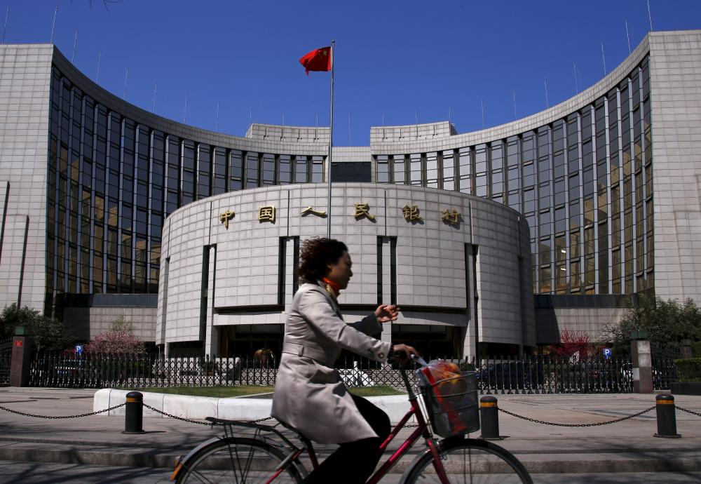 The headquarters of the People's Bank of China in Beijing,.