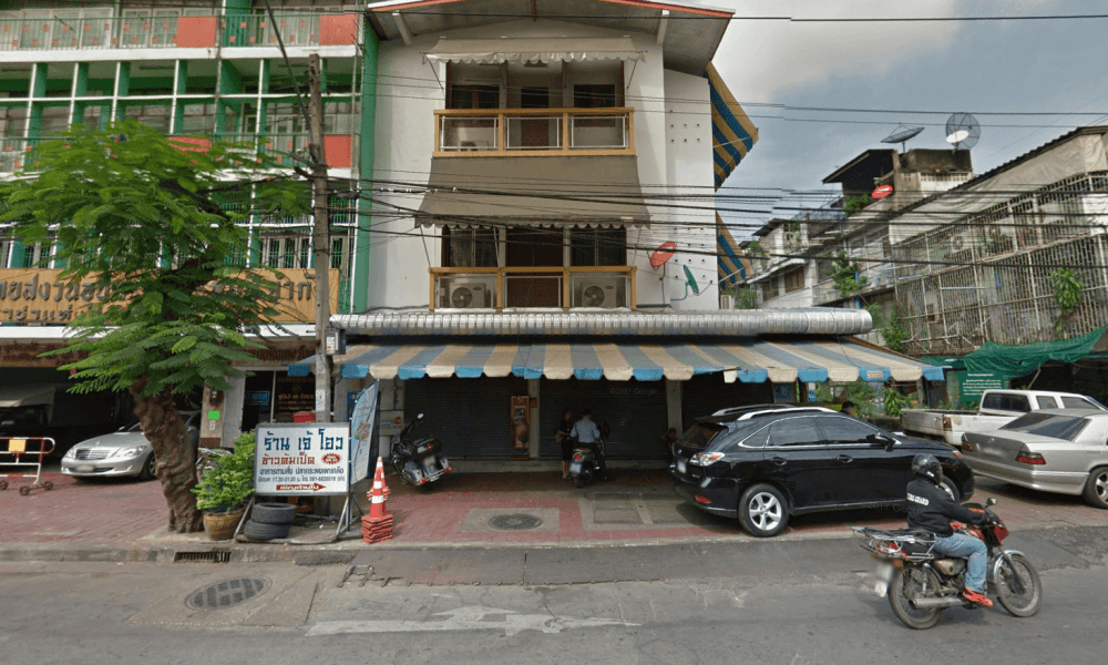 Jae Oh, Bangkok.