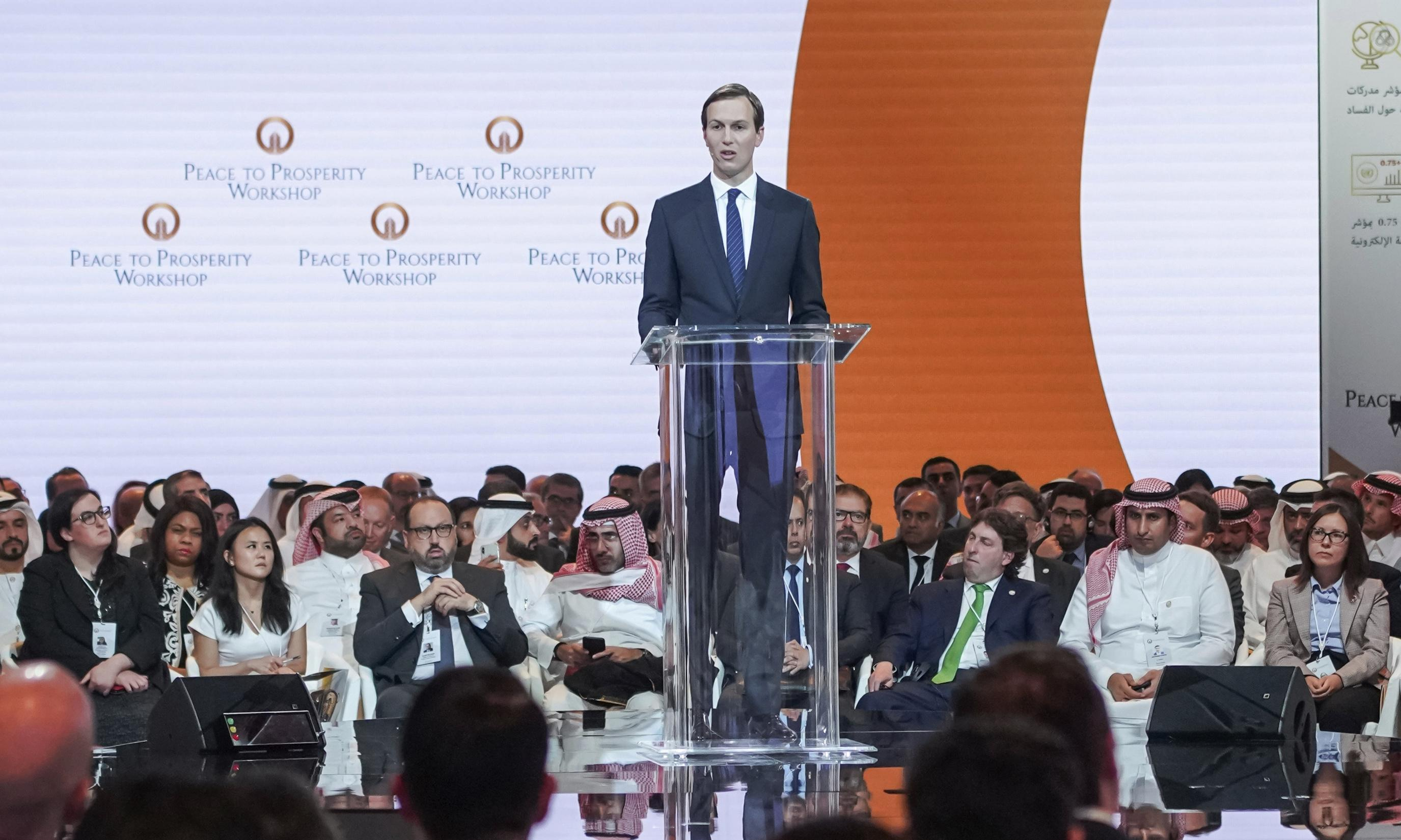 Jared Kushner's 'deal of the century' fails to materialise in Bahrain