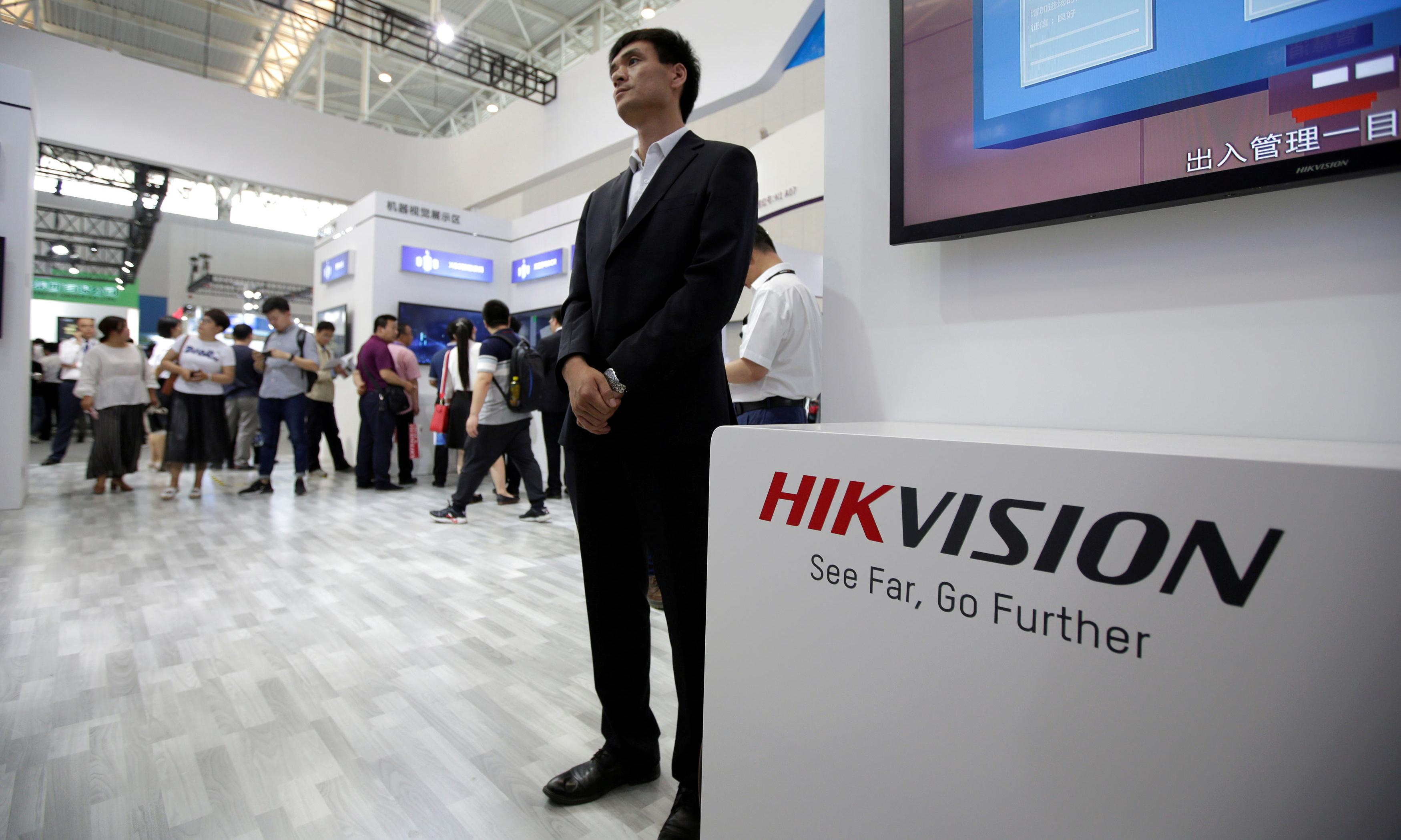US 'could blacklist' Chinese surveillance kit firm Hikvision