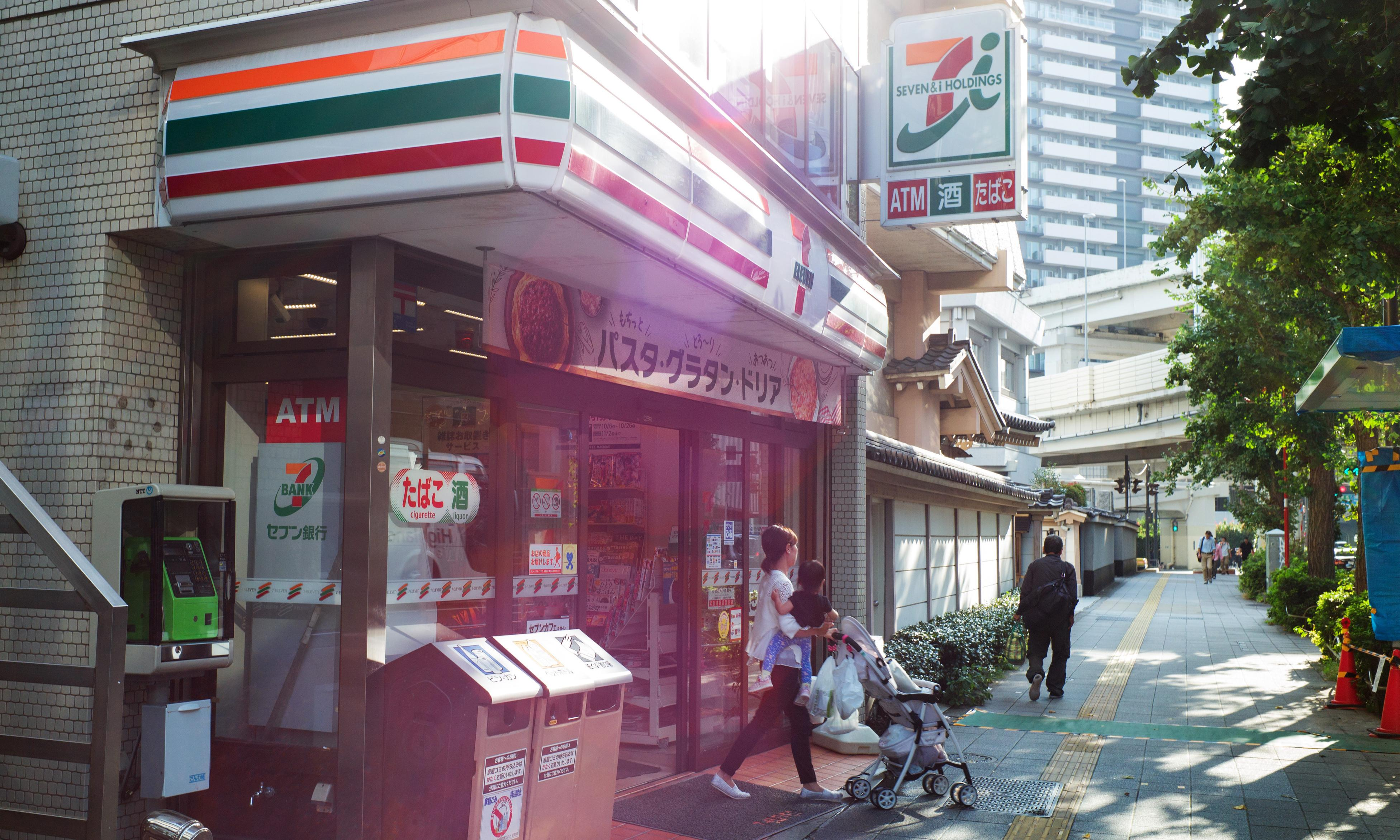 Japan's 7-Eleven bans pornographic magazines in run-up to Olympics