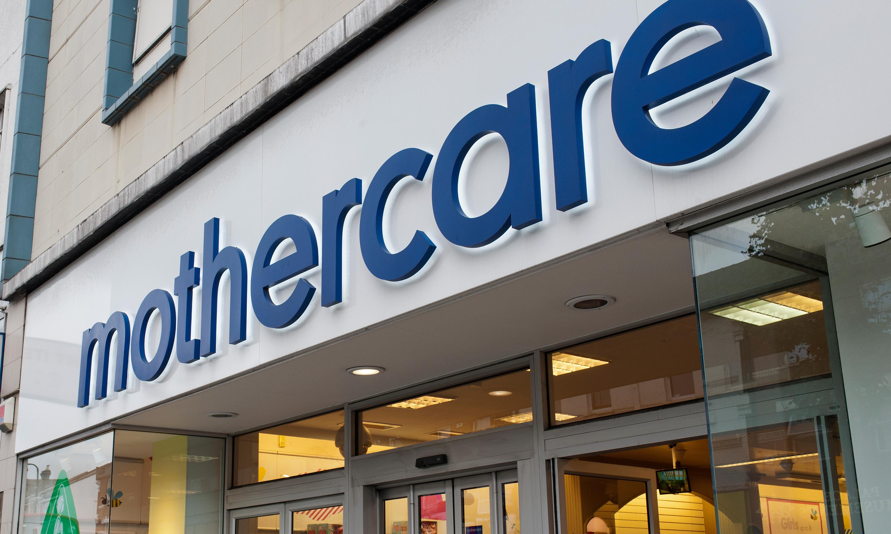 Collapsed retailer Mothercare to sell products in Boots