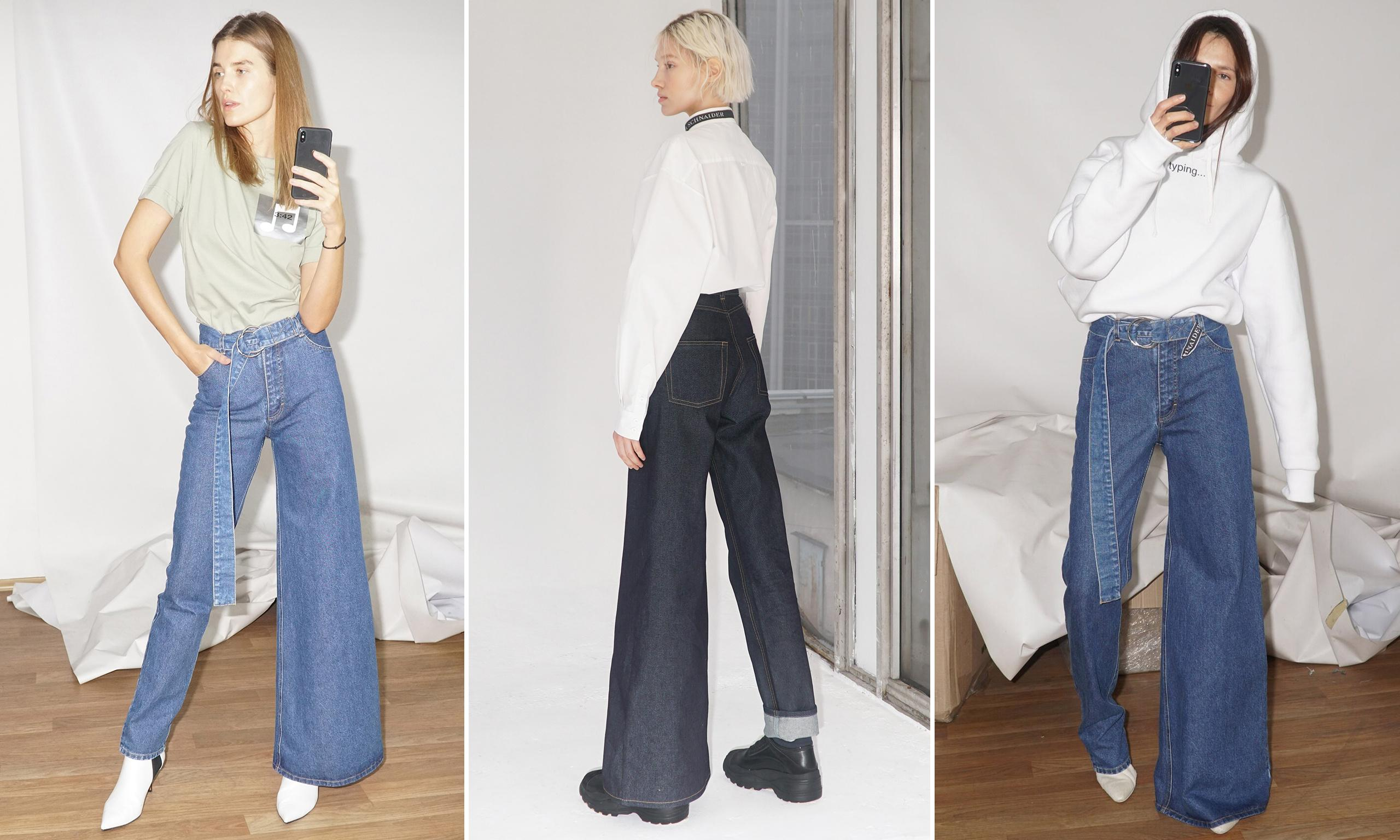 Skinny or baggy jeans? Now you can have a foot in each camp