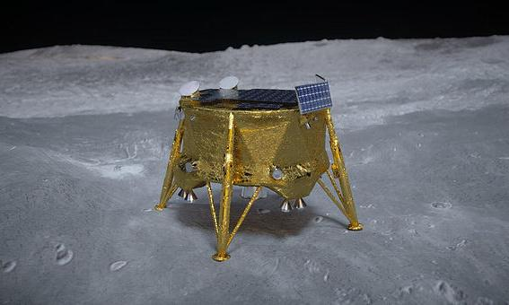 Spacewatch: private Israeli mission on course for the moon