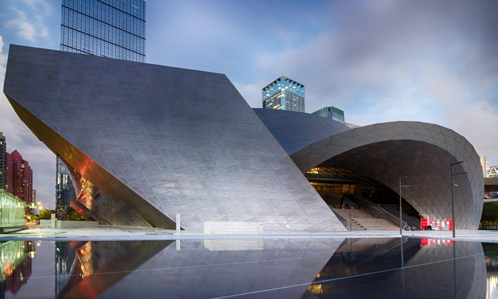 Shenzhen Museum of Contemporary ArtShenzhen, Сhina.