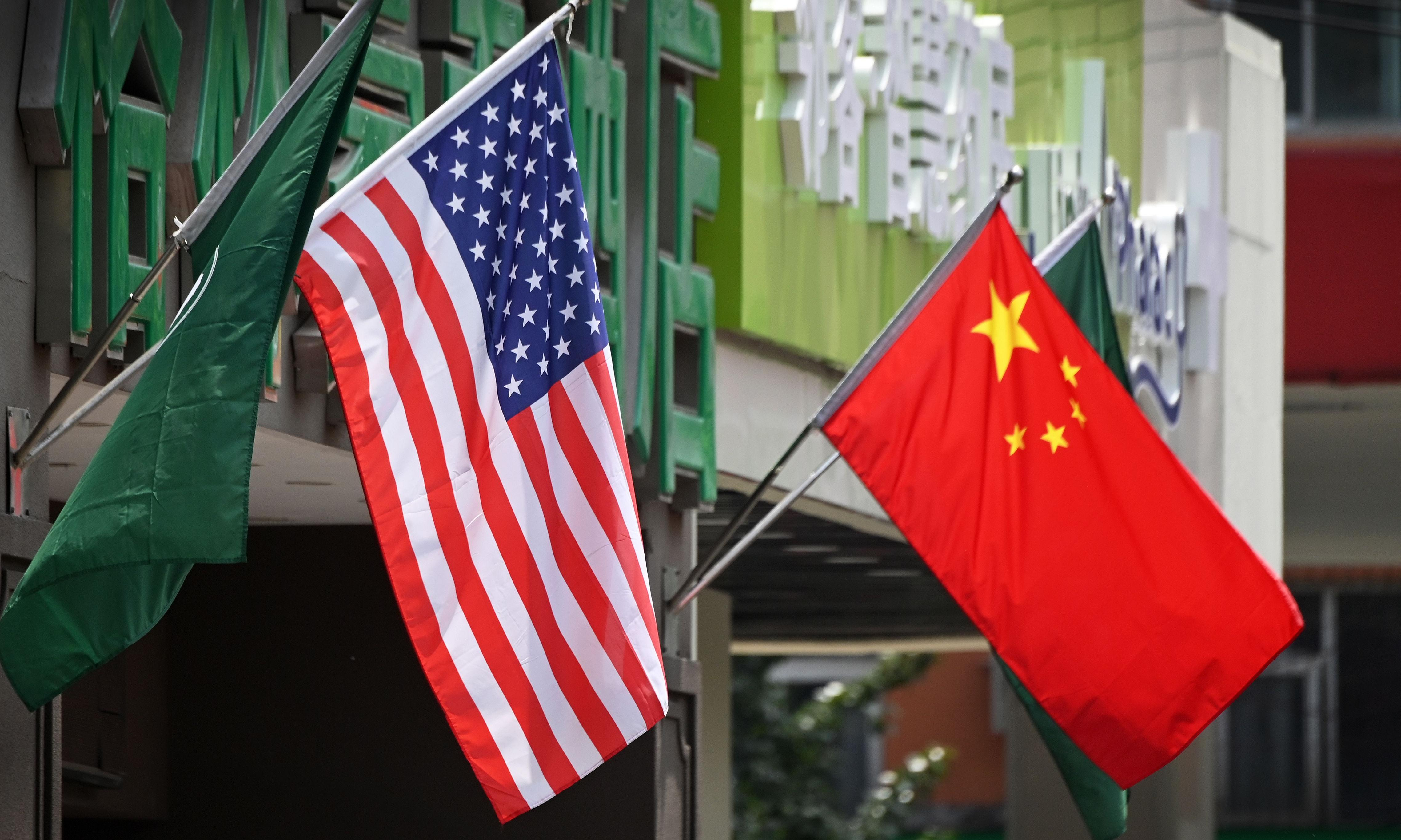 Beijing silent on US reports of China trade deal