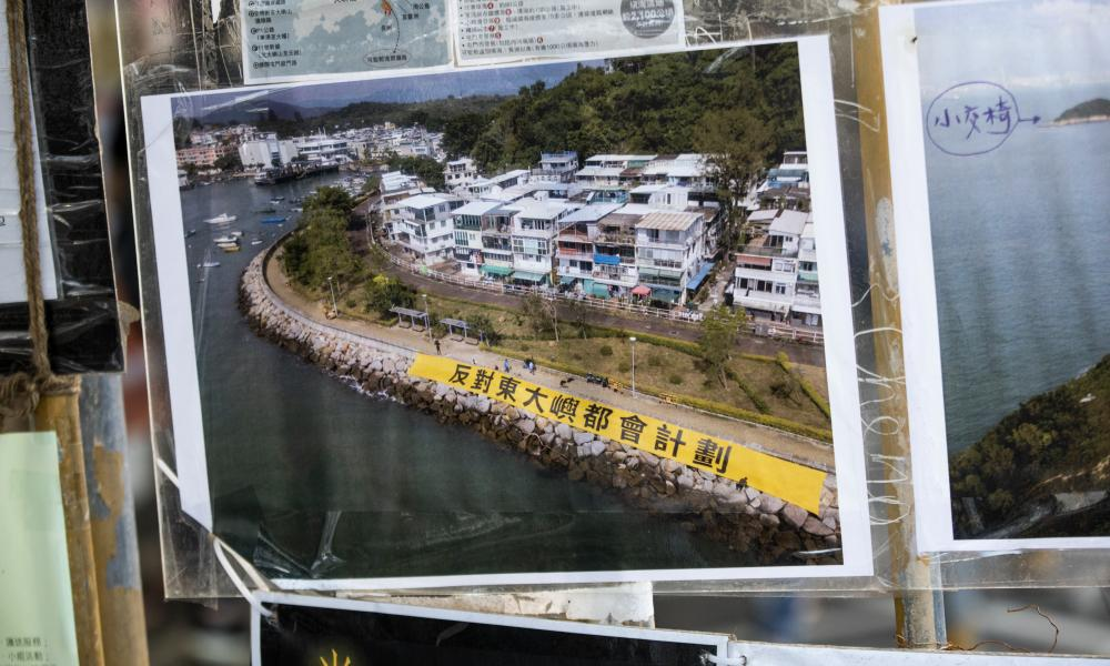 A banner protesting against the Lantau Tomorrow Vision development project