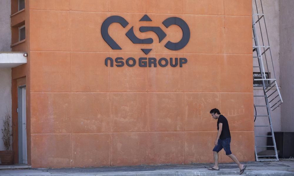 A logo on the wall of  branch of the Israeli NSO Group company, near the southern Israeli town of Sapir.