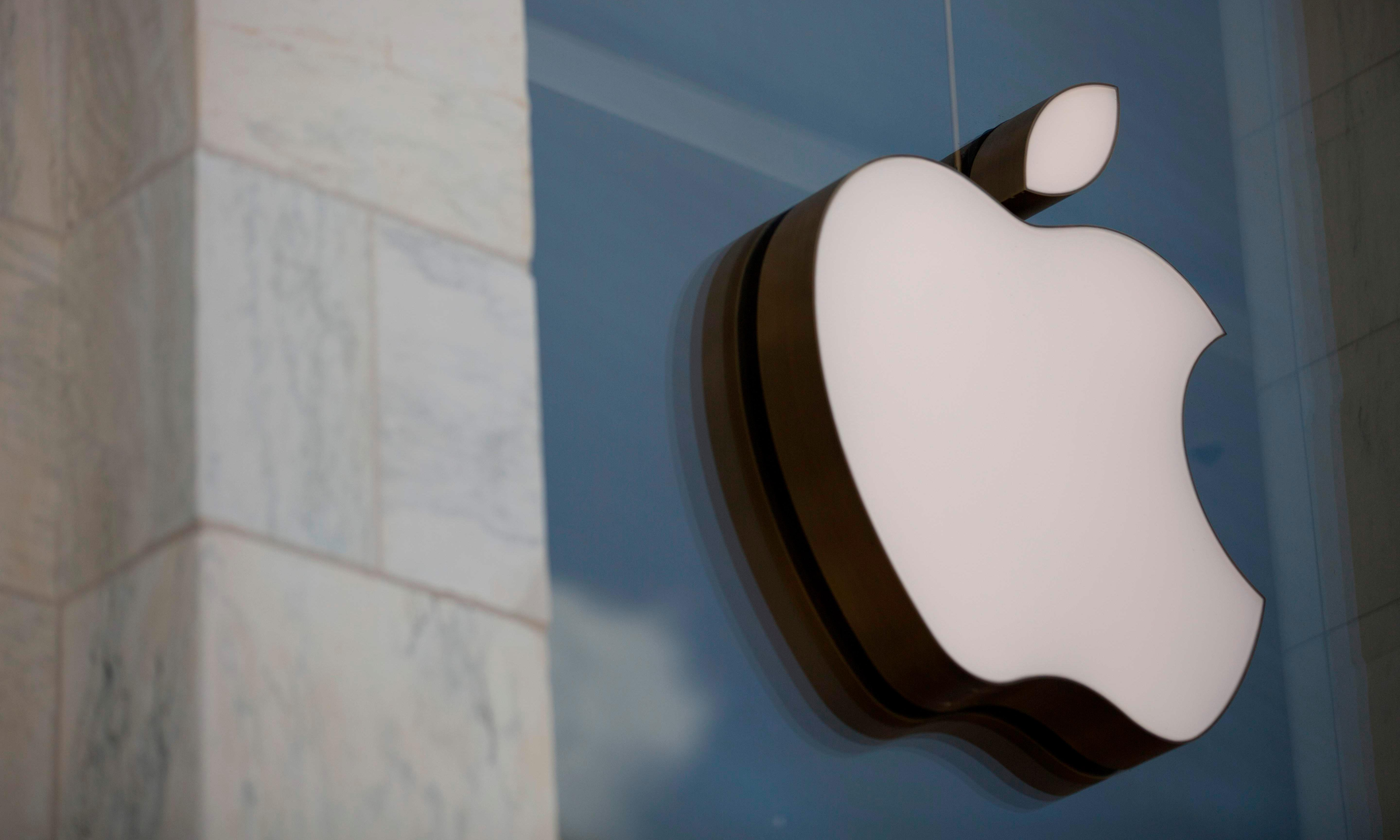 Apple accidentally reopens security flaw in latest iOS version