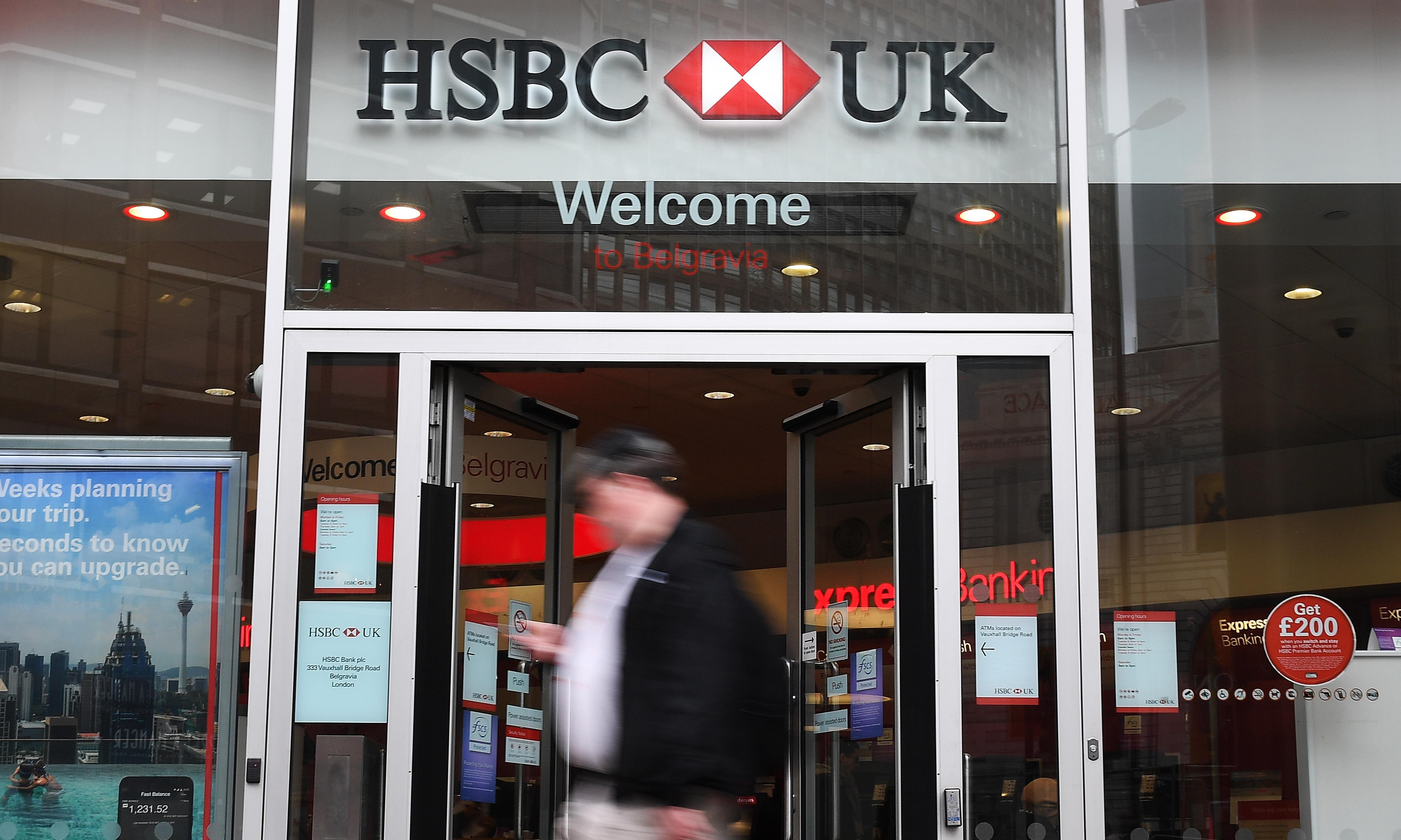 HSBC to close 27 more branches across UK this year
