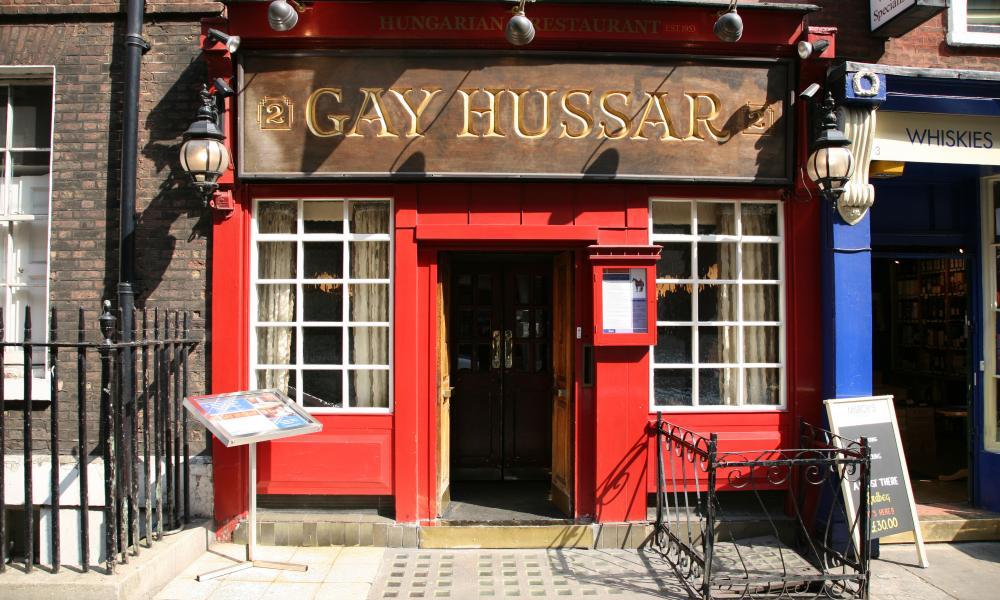 Exterior of the Gay Hussar restaurant in Soho, London.