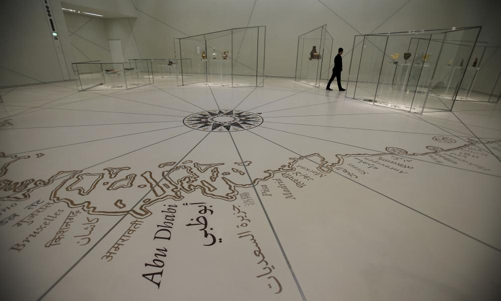Verging on tacky … the 'stone carpet' in one of the galleries.