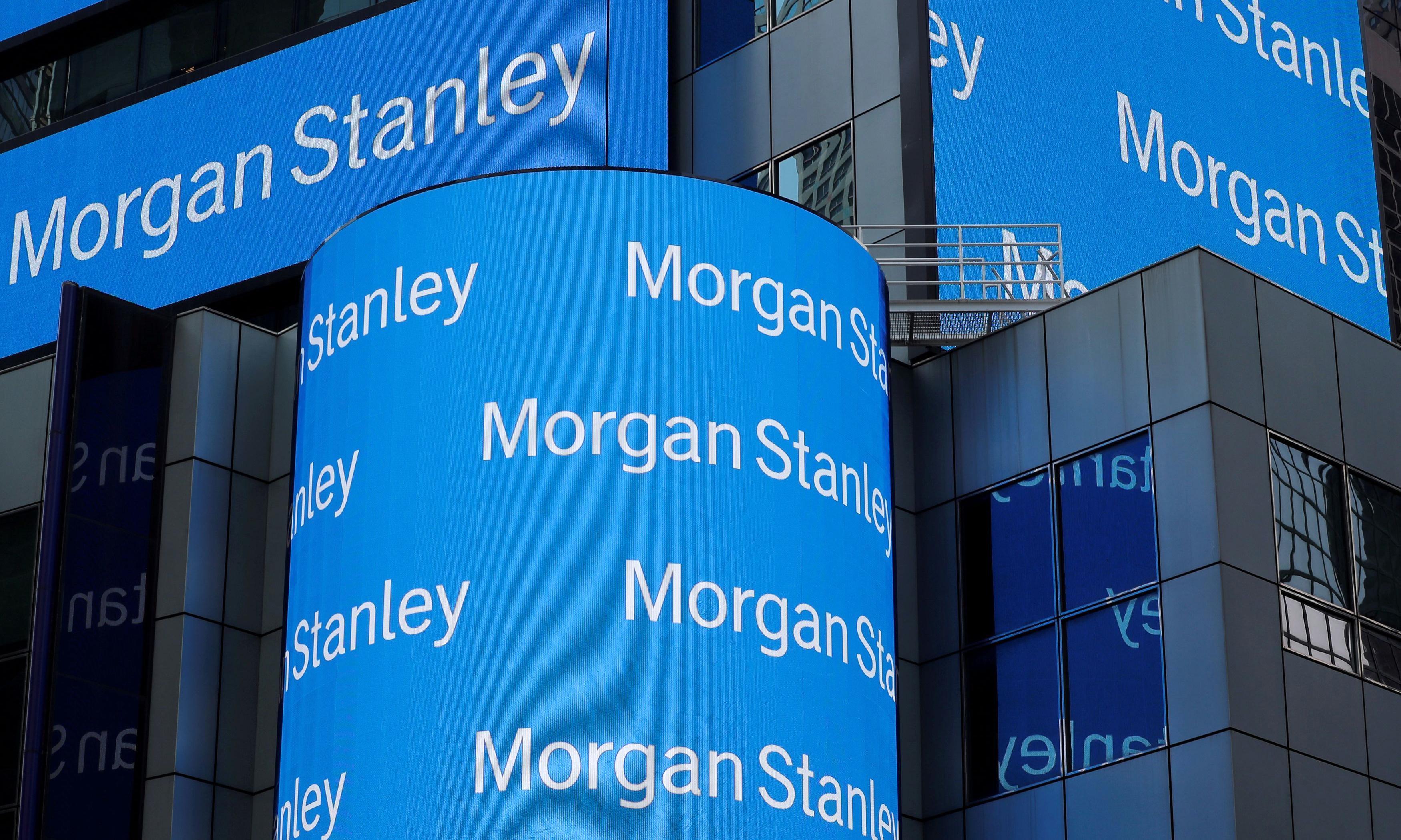 Morgan Stanley to buy online brokerage E-Trade for $13bn