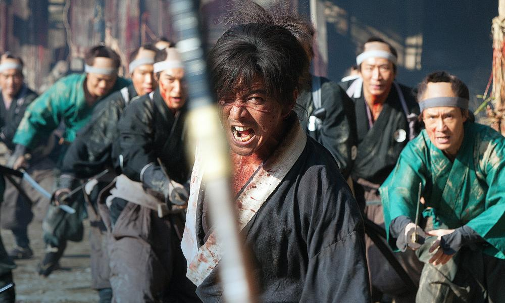 Blade of the Immortal.