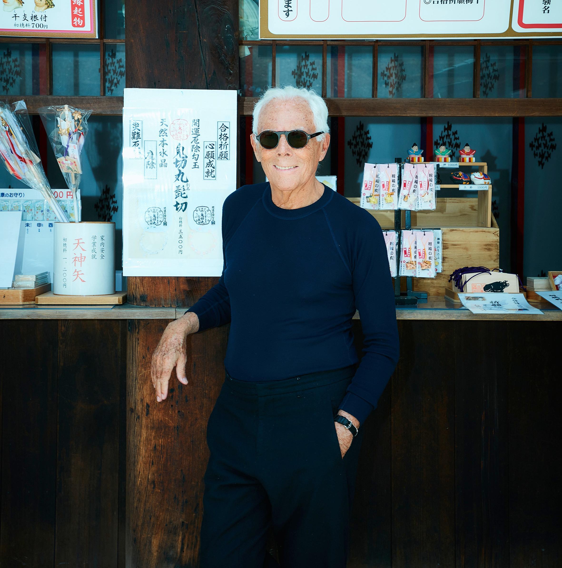 Giorgio Armani: 'Japan always keeps its soul'