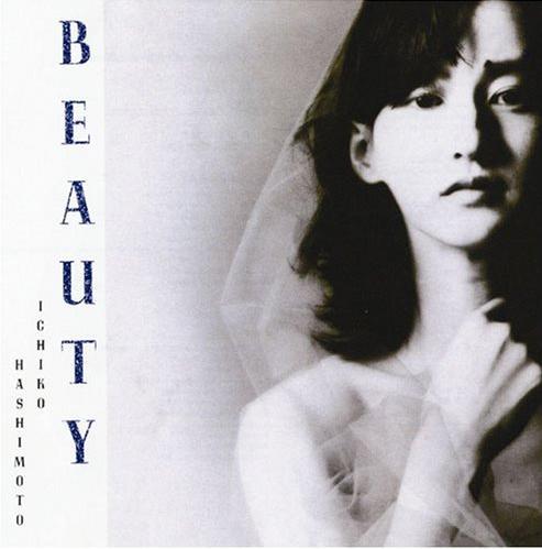 Ichiko Hashimoto's 1984 LP Beauty.