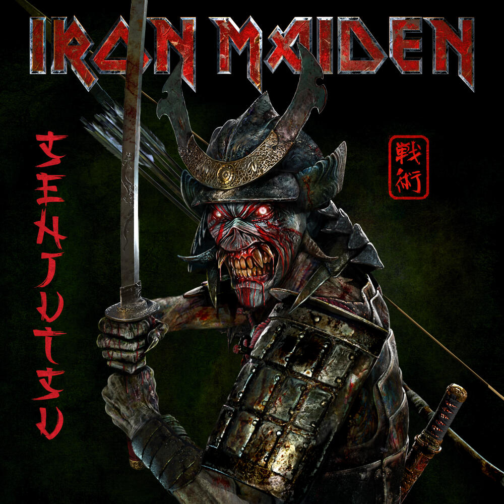 The cover of Iron Maiden's Senjutsu.