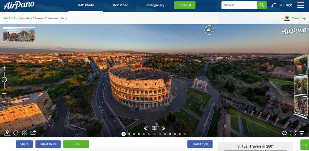 Screen Shot of Rome's Colosseum from Air Pano website