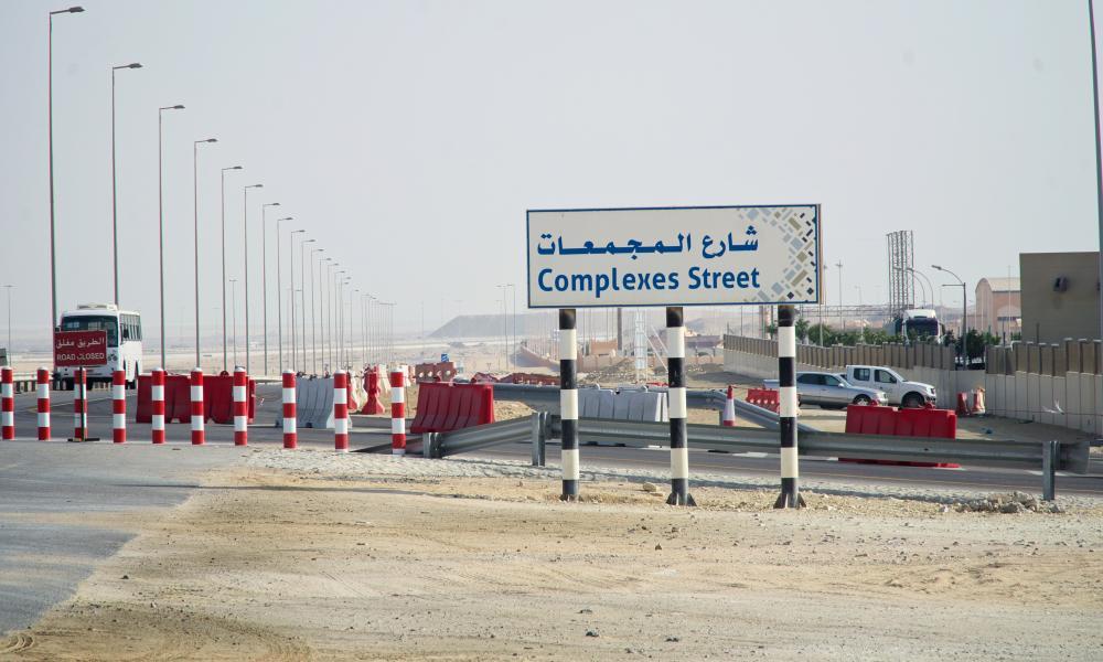 A new street in Duqm.
