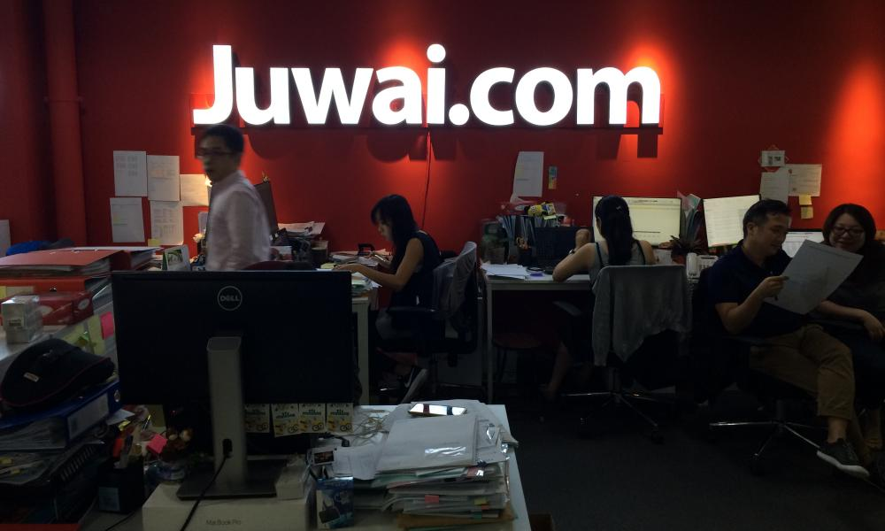 The Hong Kong headquarters of Juwai.com
