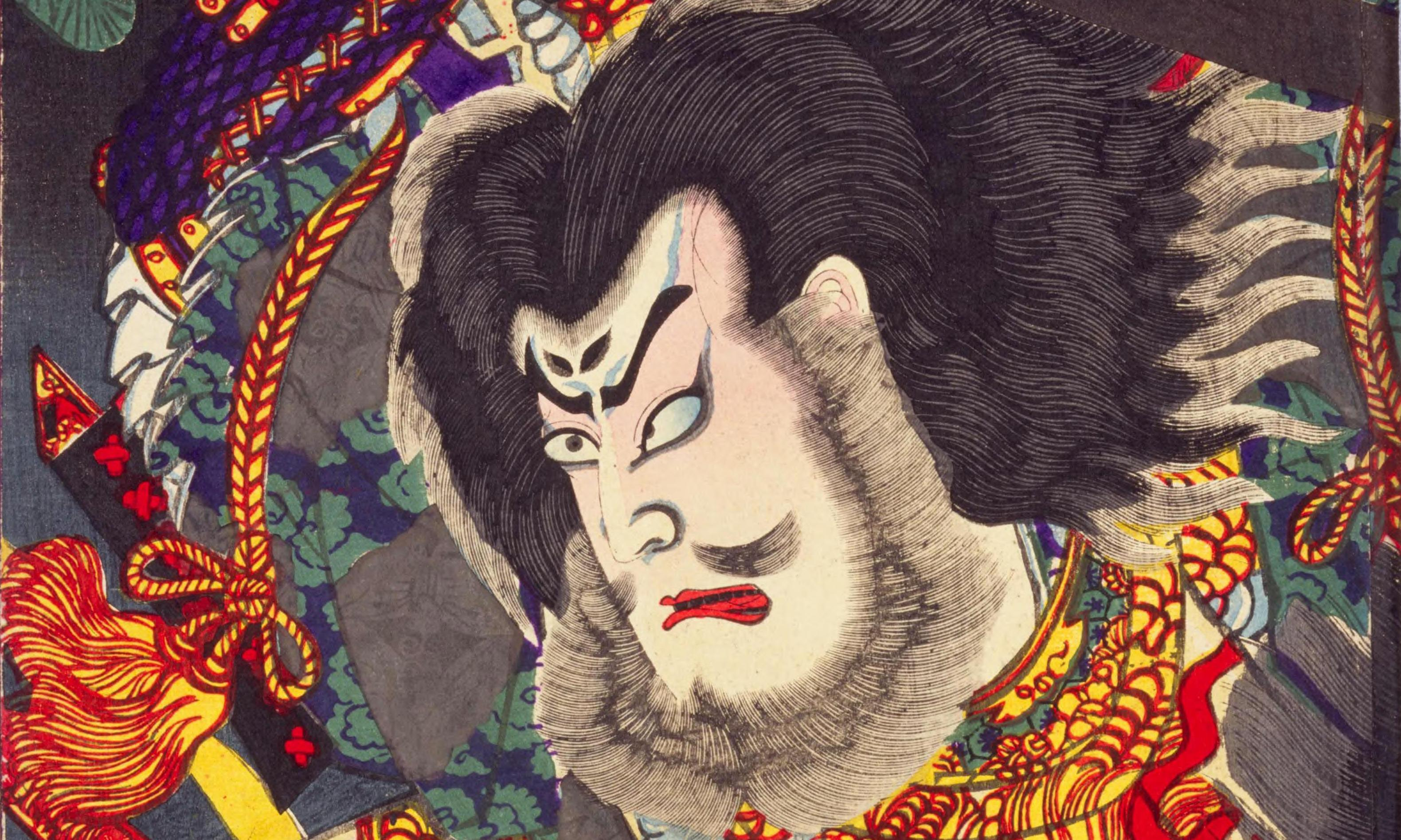 The curse of Masakado: why Tokyo is still haunted by a malevolent ghost
